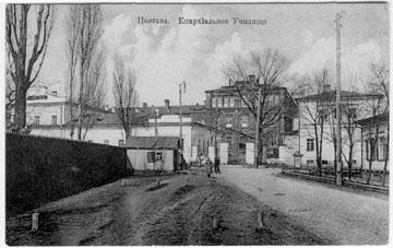 http://poltavahistory.inf.ua/foto.files/eparhuch_1.jpg